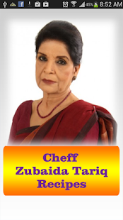 Chef Zubaida Tariq Recipes - náhled