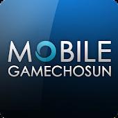 모바일 게임조선 커뮤니티
