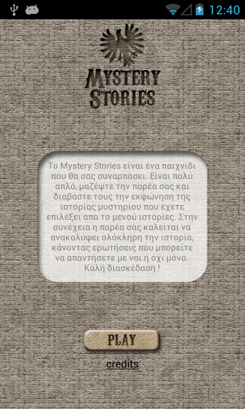 Mystery Stories - screenshot