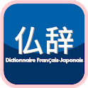 ん French dictionary logo