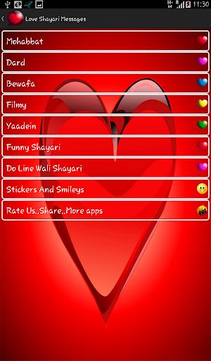Love Shayari Messages