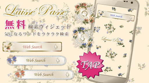 LAISSE PASSE Cute Search-Free