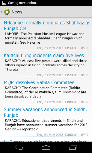 【免費新聞App】Pakistan News-APP點子