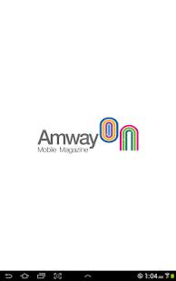 암웨이온 AmwayON