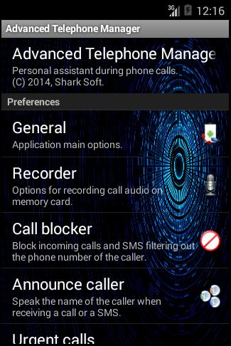 高级经理电话+