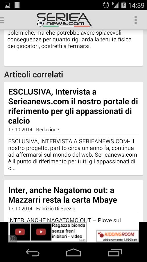 Serieanews.com- screenshot