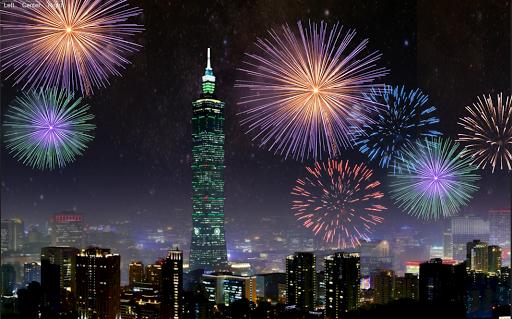 玩免費個人化APP 下載台湾台北烟花LWP app不用錢 硬是要APP