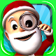 christmas Puzzle Game v26.1