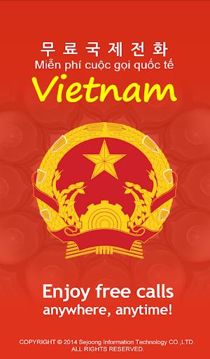 Vietnam Call 無料国際電話