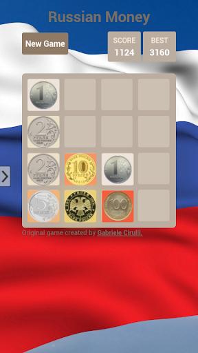 Пятихатка - игра патриотов