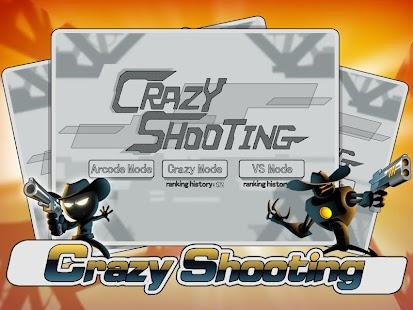 Crazyshooting瘋狂射擊