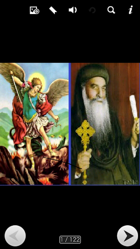 Coptic Psalmody