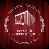 Русский оперный дом