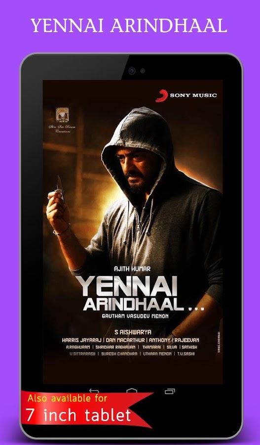 Adhaaru Adhaaru Mp3 Song download from Yennai