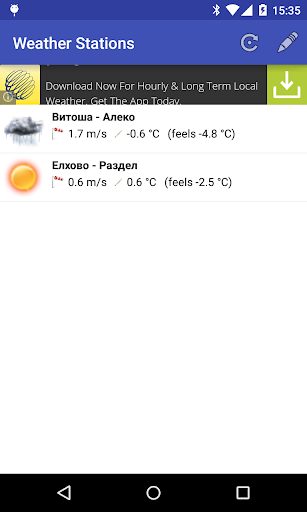 Bulgarian Weather Stations