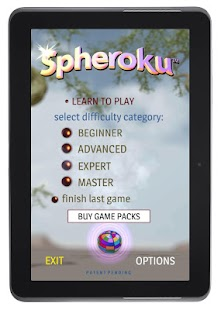 Spheroku™ - 3d color sudoku - screenshot thumbnail