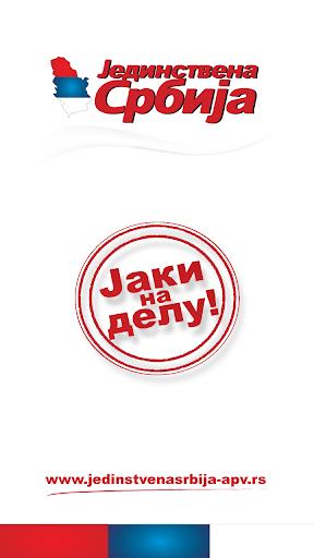 Jedinstvena Srbija APV