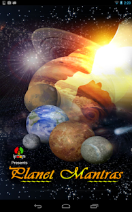 iChant- Planet Mantras- screenshot thumbnail