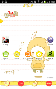 CUKI Themes - screenshot thumbnail