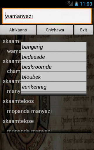 Afrikaans Chichewa Dictionary 20 screenshots 1