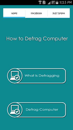 如何碎片整理電腦