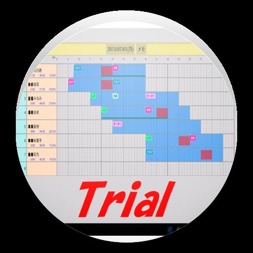 商业のシフト作成ExTrial LOGO-記事Game