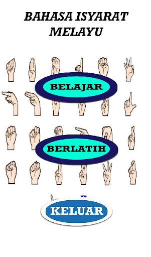 Bahasa Isyarat Melayu 1.0.0 screenshots 1