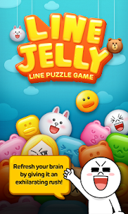 LINE JELLY - screenshot thumbnail