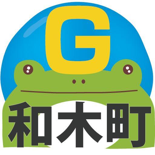 ごみの分別につかえるアプリ【和木町版】 生活 LOGO-阿達玩APP