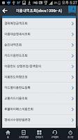 Screenshot of NH카드 스마트 앱
