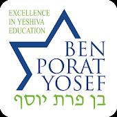 Ben Porat Yosef