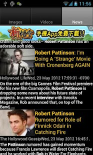 Robert Pattinson Gallery - screenshot thumbnail