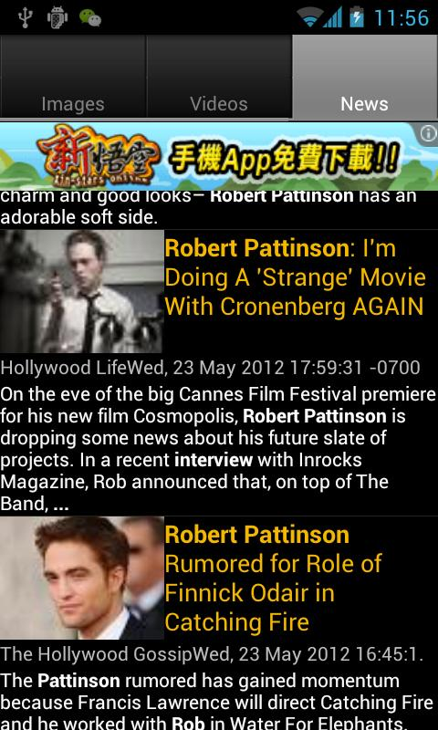Robert Pattinson Gallery - screenshot