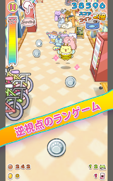 みっちりねこ だっしゅ! Apk Download Free for PC, smart TV