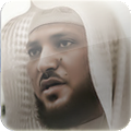 Holy Quran  Maher Moagely 3.37 icon