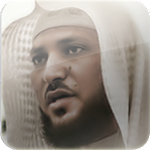 Holy Quran  Maher Moagely Apk