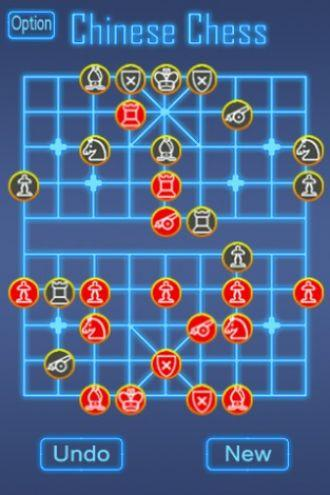 Chinese Chess Puzzles