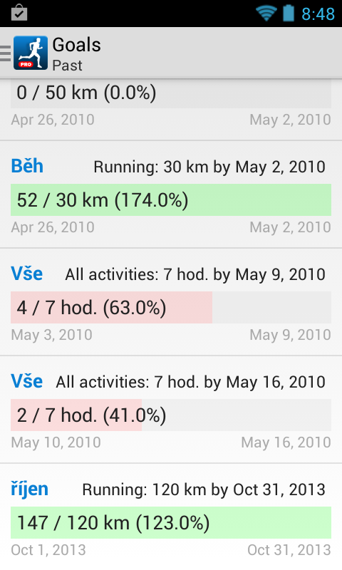 GARMIN viewer LITE - screenshot