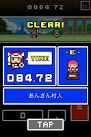 Screenshot of Calculator Quest