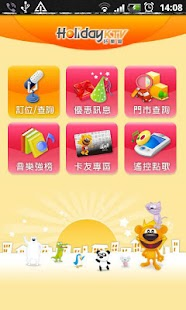 Waygo Translator & Dictionary on the App Store - iTunes - Apple