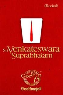 Suprabhatam Recital - screenshot thumbnail