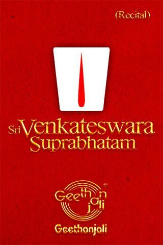 Suprabhatam Recital - screenshot