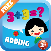 Grade 1 Math: Addition