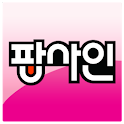 팝사인 logo
