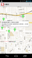Screenshot of 找醫院