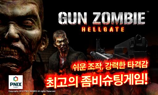 건좀비 : 헬게이트 GUN ZOMBIE:HELLGATE