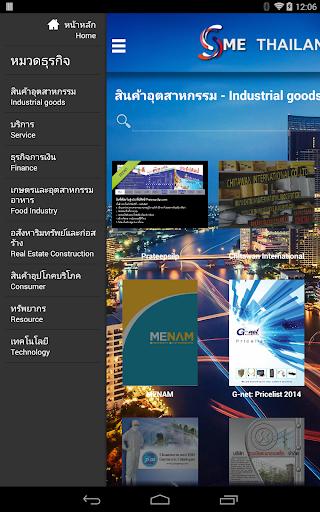 【免費商業App】ThaiBIZ-APP點子