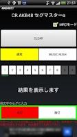 Screenshot of CR ぱちんこ AKB48 セグマスターα