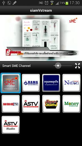 【免費商業App】siamVstream-APP點子
