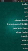 Screenshot of TvQuran